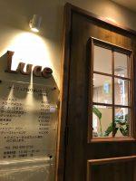 名島,美容室,Luce