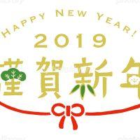 新年,あけましておめでとう,ことよろ,